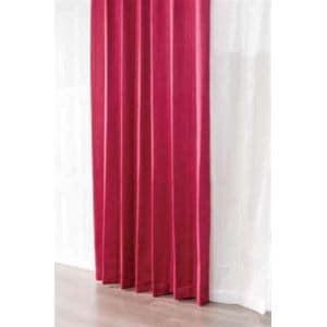 [巾100×丈135cm] 遮光 カーテン4枚組セット  ローズ 遮光等級2級 形状記憶加工 ウォッシャブル