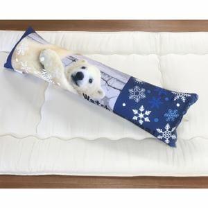 イケヒコ・コーポレーション 抱き枕 シロクマ