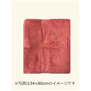 フェイスタオル 3枚セット 無地・ボーダー・星柄  34×80cm ピンク