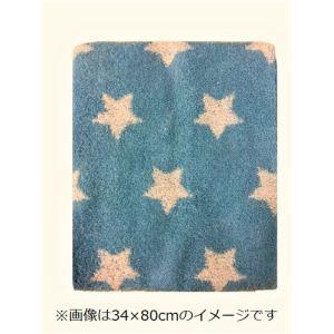 バスタオル 2枚セット 無地・星柄  60×120cm ブルー