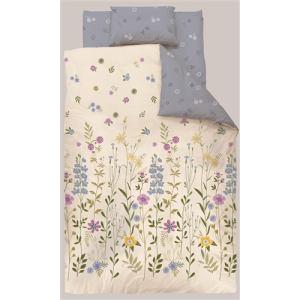 掛け布団カバー ダブル 190×210cm フラワー  ブルー しわになりにくい 乾きやすい