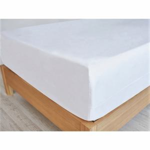 IDC大塚家具 [シングル]ボックスシーツ 「フレビープラス」 綿 コットン 抗菌防臭加工