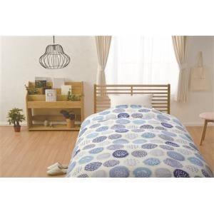 西川株式会社 IR-RG-DL BL 掛カバー IR-RG-DL(ダブルロング)  いろは 190×210cm ブルー
