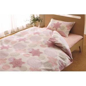 西川株式会社 2138-22919 PI ピロケース ドイリーレース  ORNE 43×65cm ピンク