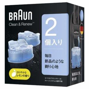 ブラウン CCR2CR クリーン&リニューシステム専用洗浄液カートリッジ メンズシェーバー用 (2個入り)