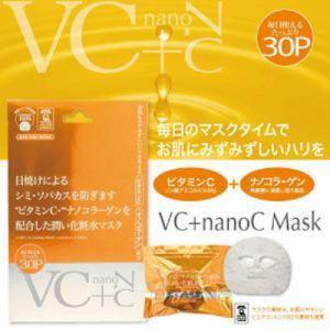ジャパンギャルズ JM-8246 VC+nanoCマスク 30P
