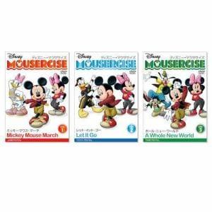 ショップジャパン ディズニー マウササイズ DVD3枚セット DSN001KD