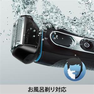 ブラウン 5147S 電気シェーバー 「シリーズ5」 ブラック/ブルー