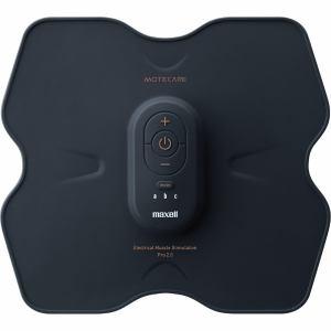 マクセル MXES-R410PRCP EMS運動器 もてケア Pro 4極タイプ R410シリーズ