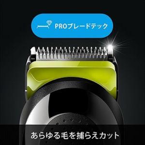 マルチグルーマー ブラウン メンズ 髭 鼻毛 MGK3221 充電式