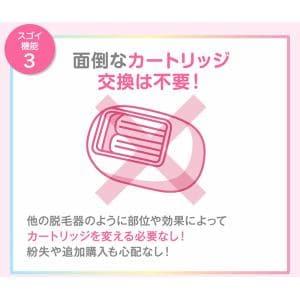 脱毛ラボ DL001B Datsumo Labo Home Edition モノトーンブラック