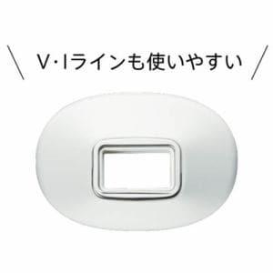 ヤーマン STA-213P レイボーテ Go VIタイプ