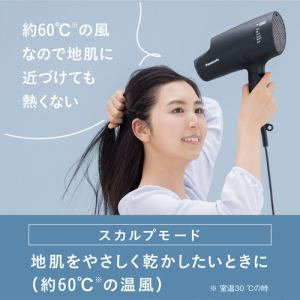 Panasonic EH-NA0G-P ヘアードライヤー ナノケア モイストピンク