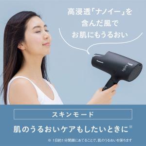 Panasonic EH-NA0G-W ヘアードライヤー ナノケア ウォームホワイト