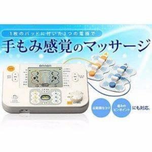 オムロン 低周波治療器 HV-F1200