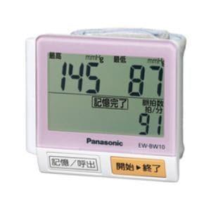 パナソニック EW-BW10-P 電子血圧計