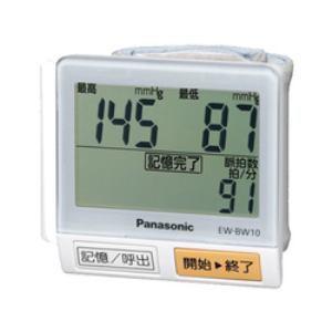 パナソニック EW-BW10-S 電子血圧計
