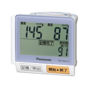 パナソニック EW-BW10-V 電子血圧計