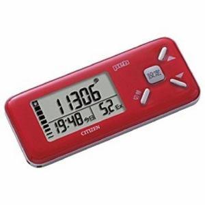 シチズン TW610-RD 3Dセンサー搭載歩数計 レッド