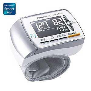 パナソニック EW-BW53-W 手首式血圧計 ホワイト