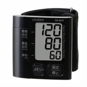 シチズン CH-657F-BK 手首式血圧計 「スタイリッシュブラック」