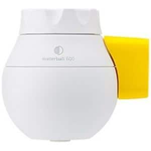 東レ 蛇口直結型浄水器 「ウォーターボール waterball」イエロー WB600B-Y