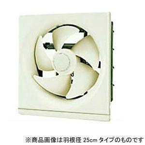 TOSHIBA 換気扇 VFH-15H1