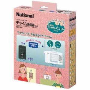 Panasonic 小電力型ワイヤレス チャイムコール  小電力型ワイヤレス チャイムコール ECE151