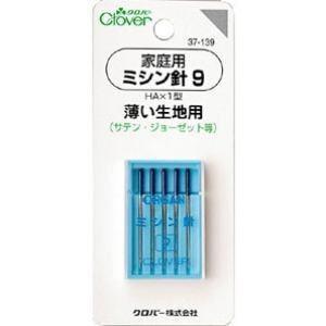 クロバー 37-139 家庭用ミシン針 9(薄い生地用)