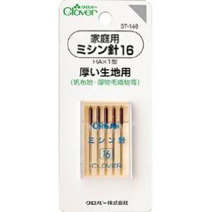 クロバー 37-146 家庭用ミシン針 16(厚い生地用)