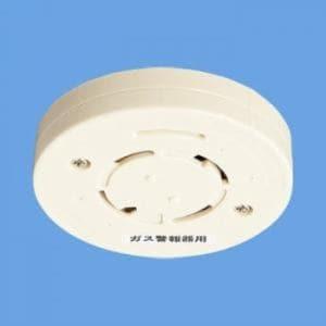 パナソニック 火災警報器ベース SH5900