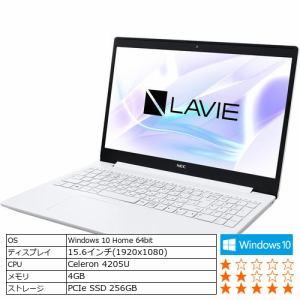 NEC PC-NS200R2W-S4 ノートパソコン LAVIE Note Standard カームホワイト