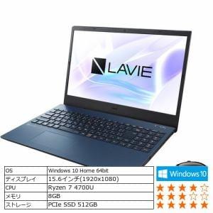 【台数限定】NEC PC-N1565AAL-Y ノートパソコン LAVIE N15 SSD512GB ネイビーブルー