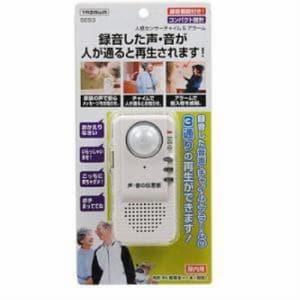 ヤザワ SE53 録音機能付き人感センサー&アラーム