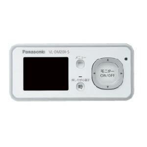 Panasonic ワイヤレスモニターコキ VLDM200