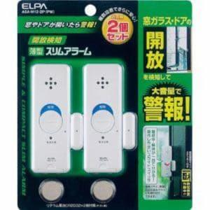 ELPA ASA-M12-2P-PW 薄型アラーム開放検知2P