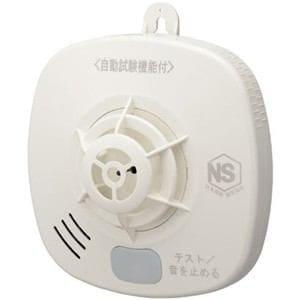 ホーチキ SS-FL-10HCP 熱式(定温式)火災警報器 ブリスターパック 1個入 ホワイトアイボリー