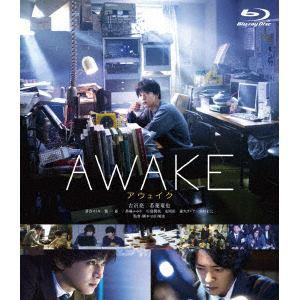 【BLU-R】AWAKE