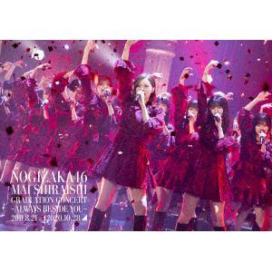 【DVD】Mai Shiraishi Graduation Concert ~Always beside you~(通常盤)