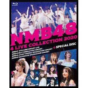 【発売日翌日以降お届け】【BLU-R】NMB48 4 LIVE COLLECTION 2020