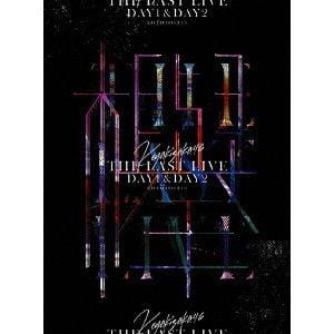 【特典付】【DVD】欅坂46 / THE LAST LIVE -DAY1 & DAY2-(完全生産限定盤)