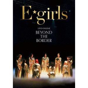 【発売日翌日以降お届け】【DVD】E-girls / LIVE×ONLINE BEYOND THE BORDER