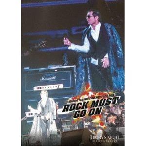 【発売日翌日以降お届け】【DVD】矢沢永吉 / ROCK MUST GO ON 2019 in YOKOHAMA ARENA