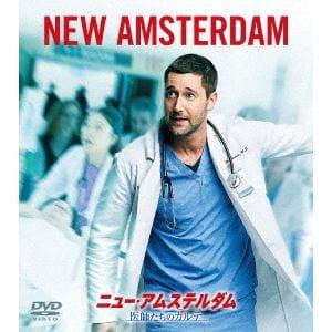 【DVD】ニュー・アムステルダム 医師たちのカルテ シーズン1 バリューパック