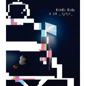 【BLU-R】KinKi Kids O正月コンサート2021(通常盤)