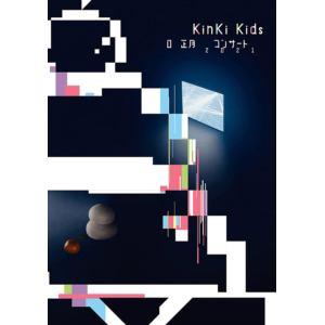 【DVD】KinKi Kids O正月コンサート2021(通常盤)