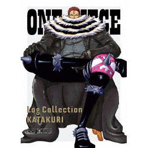 "【DVD】ONE PIECE Log Collection""KATAKURI"""
