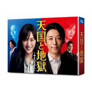 【発売日翌日以降お届け】【BLU-R】天国と地獄 ~サイコな2人~ Blu-ray‐BOX
