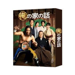 【BLU-R】俺の家の話 Blu-ray BOX