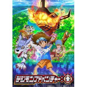 【DVD】デジモンアドベンチャー: DVD BOX 4